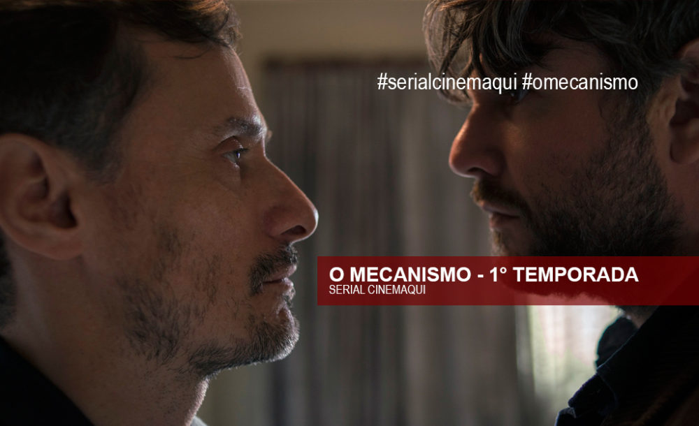 O Mecanismo Serial CinemAqui